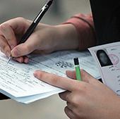 شرایط مقررات وظیفه عمومی جهت شرکت در دوره های فراگیر کارشناسی ارشد ناپیوسته سال 99 (نوبت بیست ویکم)